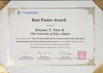EAFES_poster_award 201604Koizumi